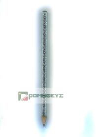 kohinoor hardmuth 1225