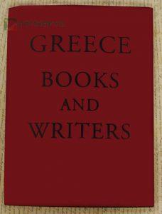 greecebookswriters