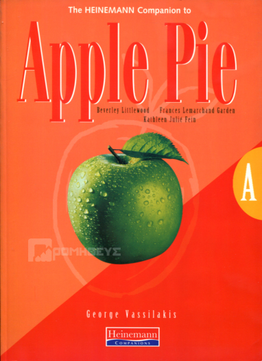 APPLEPIEACOMP