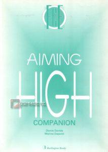 aiminghighcompanion